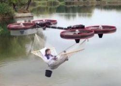 В Нидерландах создан настоящий летающий гамак