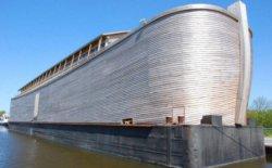 Бизнес из Ноева ковчега