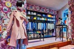 Голландский дом одежды против объективации