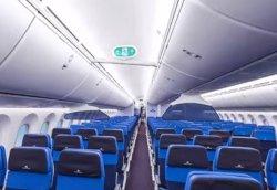 KLM прекращает авиасообщение с Ираном