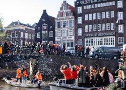 Название «Голландия» официально прекратило существование